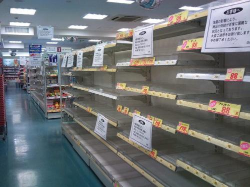 Empty store shelves in Japan.