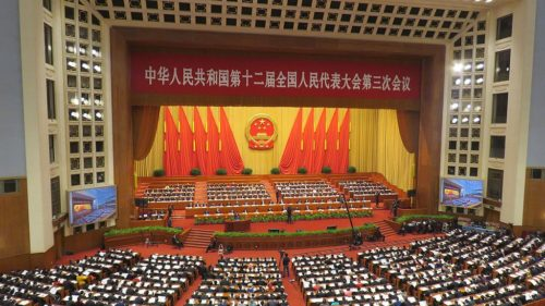 Picture of the National People's Congress (2015)