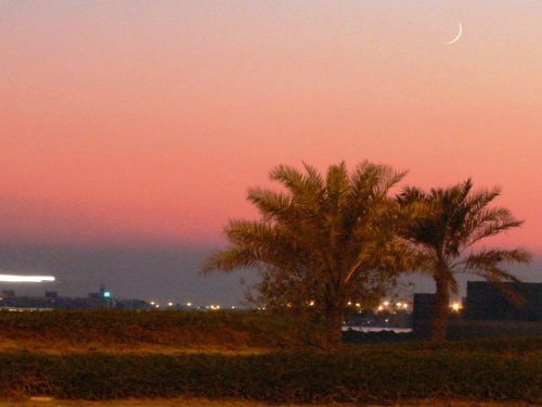 A crescent moon like this one marks the beginning of Ramadan.
