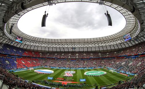 The opening event of the World Cup was held at Luzhniki Stadium in Moscow.