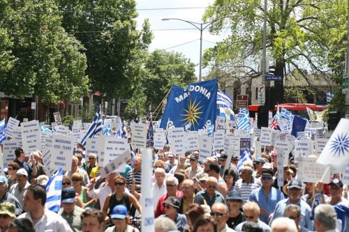 Many Greeks have protested because they don't want other countries to use the name Macedonia.