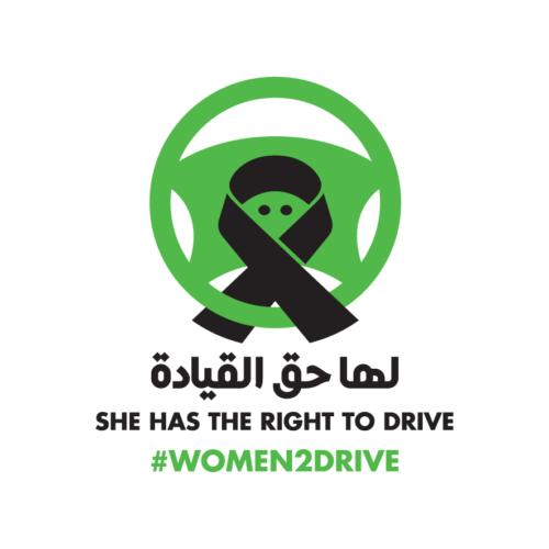 Logo for #Women2Drive