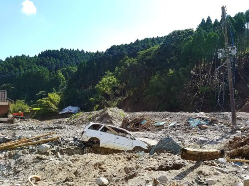 Floods and landslides have caused huge problems in Japan.