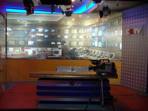 Picture of a TV studio from China's Central Radio & TV Tower, 2003.