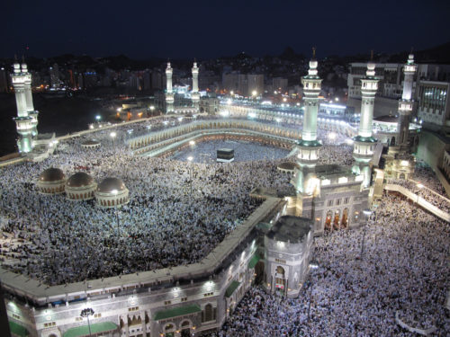 This is the Grand Mosque. In the center, the black cube of the Kaaba can be seen.