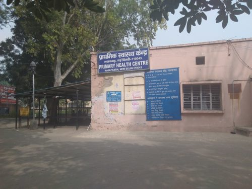 Primary Health Centre, Najafgarh