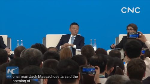 "Screenshot with subtitle showing Jack Ma being called ""Jack Massachusetts""."