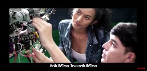 Screenshot from Thailand 4.0 video.