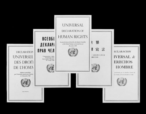 "Reproduction of the covers of the French, Russian, English, Chinese and Spanish editions of the pamphlet: ""Universal Declaration of Human Rights"" published by the Department of Public Information."