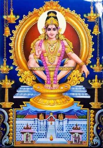 Artist's interpretation of Ayyappan, the presiding deity of Sabarimala. One of Ayyappan's iconographical depictions include the yogic mudra posture with a bell around his neck