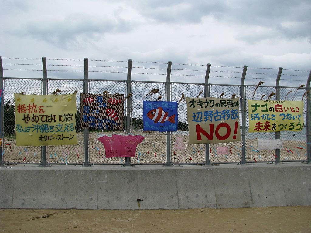 Border between Camp Schwab and Henoko, Nago in Okinawa