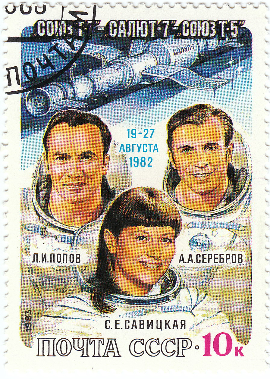 Leonid Popov, Svetlana Savitskaya, and Aleksandr Serebrov on a 1983 stamp of the USSR