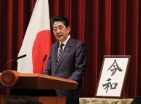 Shinzo Abe answering questions on new imperial era name