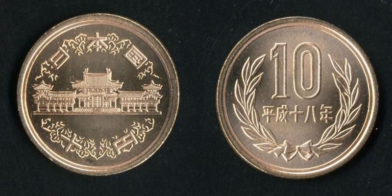 Japanese 10-yen-coin, 2006