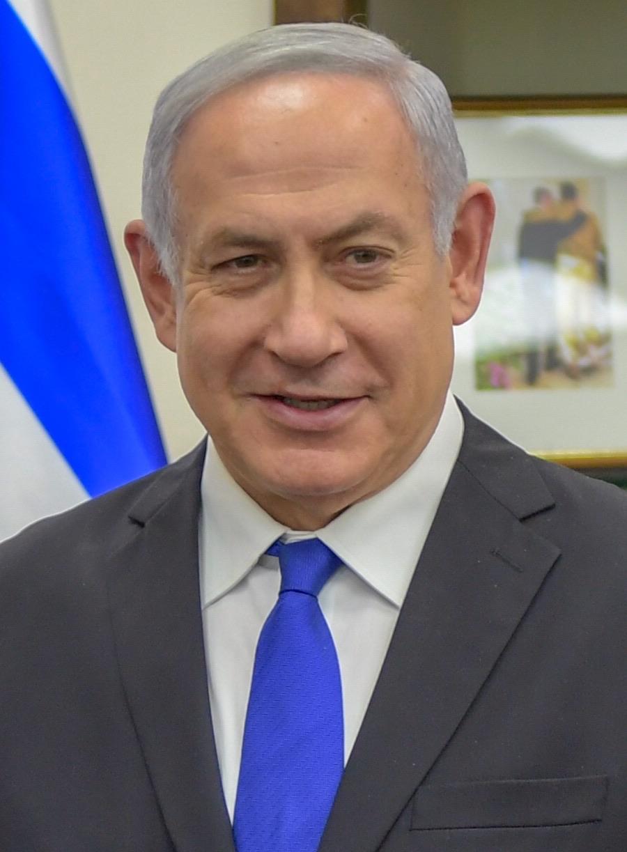 Benjamin Netanyahu in 2018