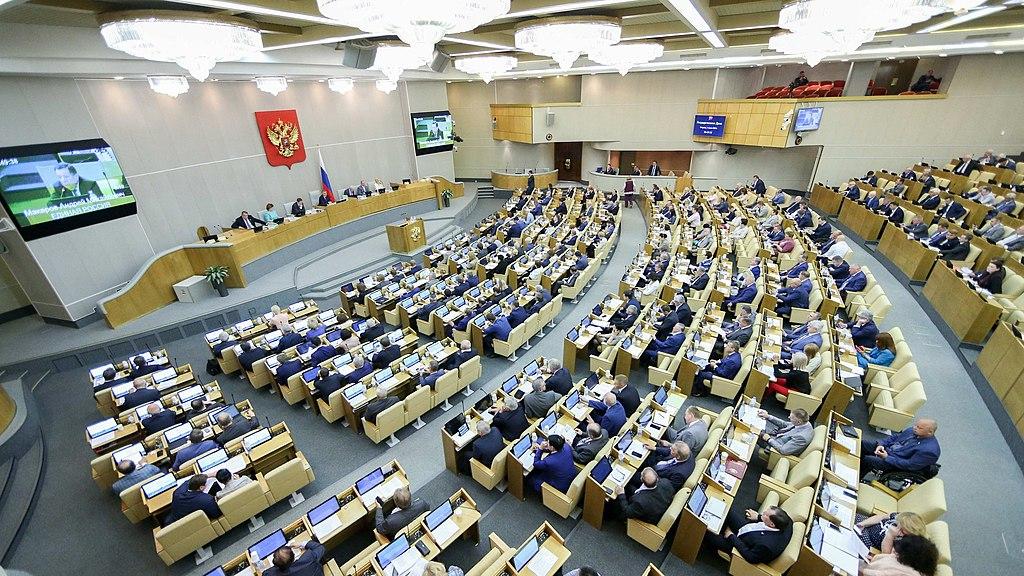 Plenary meeting of the State Duma (2018-07-03)