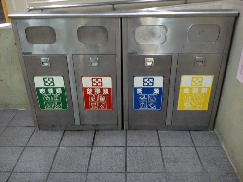 Classified Recycling Bins in Taipei (臺北的分類回收桶)