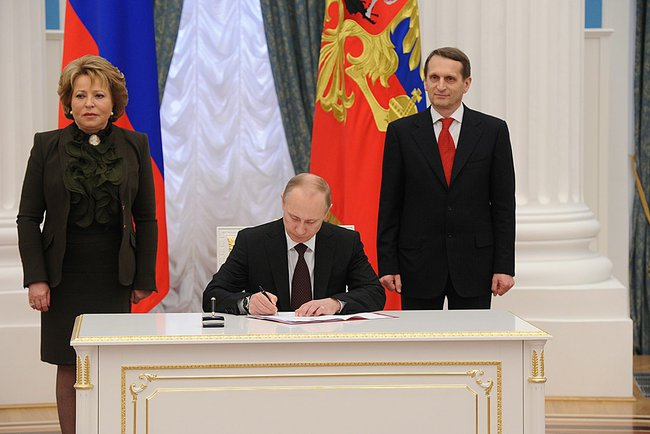 Ceremony signing the laws on admitting Crimea and Sevastopol to the Russian Federation
