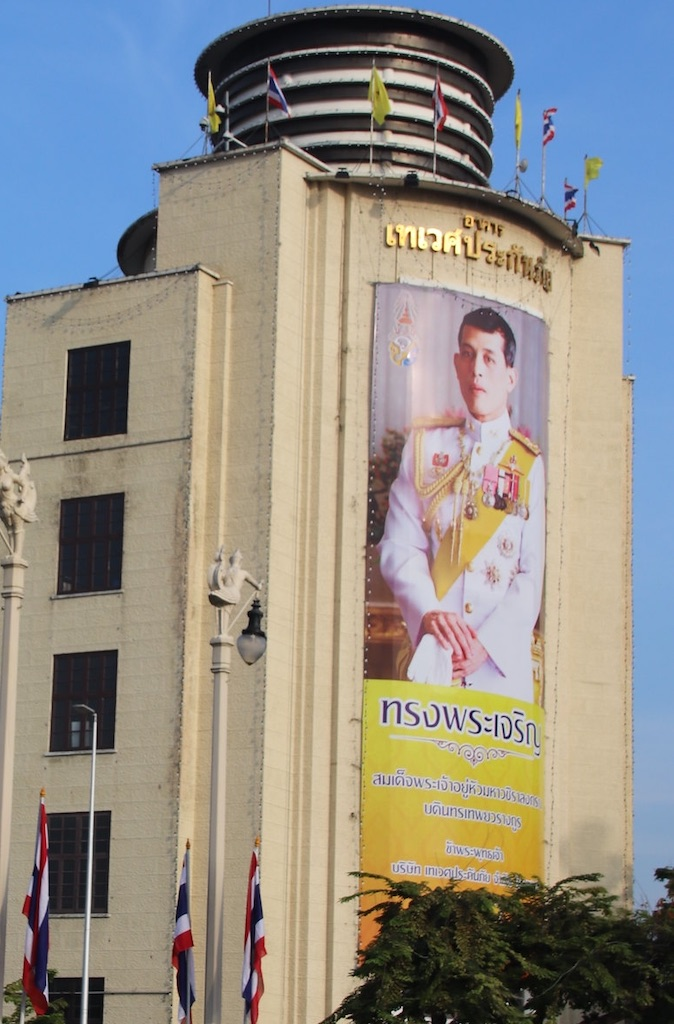 King Maha Vajiralongkorn, Bangkok Building with Garuda & Portrait of King Rama X