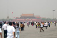 The view across Tiananmen Square to the Forbidden City. It isn't dusk, it's just really polluted.