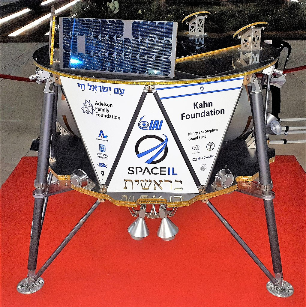 A full scale model of Beresheet moon probe, presented at Habima Square (Tel aviv). Photo taken on the day of its launch.