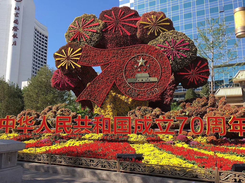 "Flowerbed saying ""70th anniversary of the People's Republic of China"" on Jianguomen Inner Street, near Beijing International Hotel"