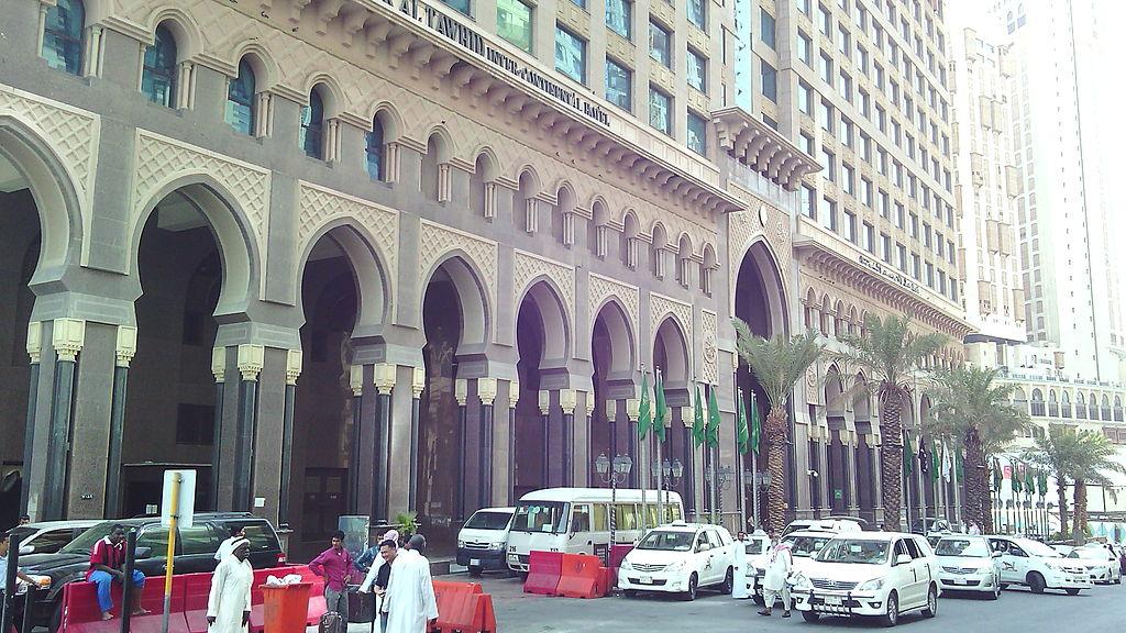 InterContinental Dar Al Tawhid Hotel, Mecca