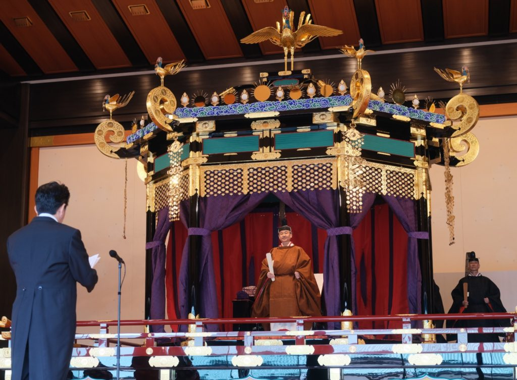 Enthronement Ceremony of Emperor Naruhito, the 126th Emperor of Japan. Prime minister Abe made congratulatory speeches on October 22nd.