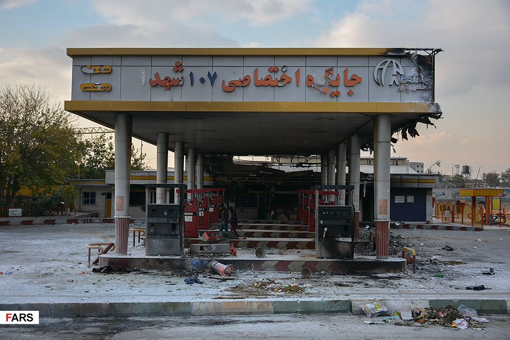 Protesters in Iran set fire to a gas station.