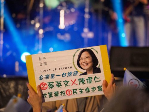Tsai Ing-wen campaign poster from 2016.
