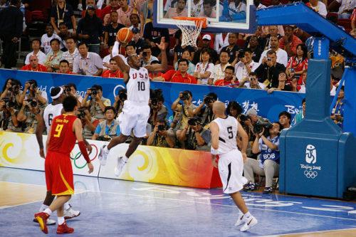 Kobe Bryant - Beijing 2008 Olympics