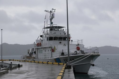 Palau Maritime Patrol Boat PSS Kedam