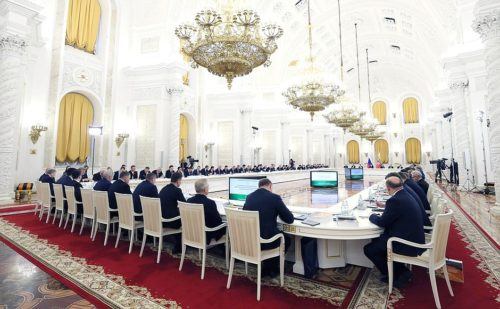 The picture shows a meeting of the State Council of the Russian Federation in December, 2019.