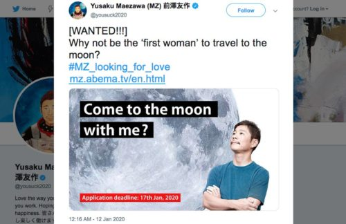 Twitter post by Yusaku Maezawa in search of a female partner for his moon trip.