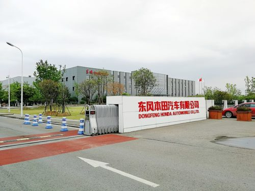 This picture of the main gate of Dongfeng Honda No.2 Factory in Wuhan, China is from 2018.