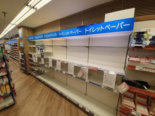 Shelves usually selling toilet paper and tissues are empty, due to Coronavirus panic buying