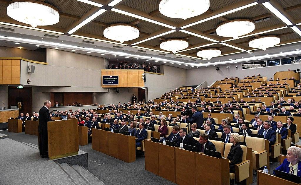 Vladimir Putin Speech at State Duma plenary session 2020-03-10