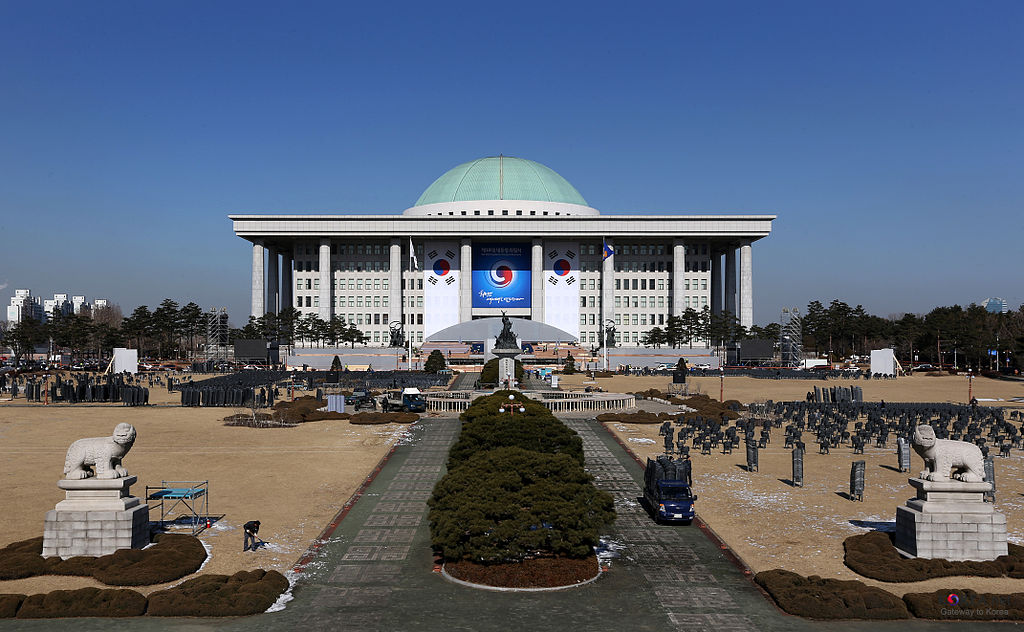 The National Assembly of the Republic of Korea, Yeuido