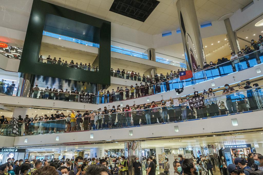 Protesters at Hong Kong's City Plaza Mall