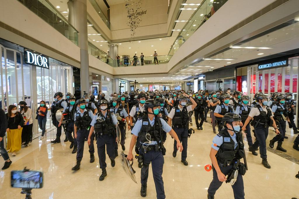 Police entering Hong Kong's City Plaza Mall