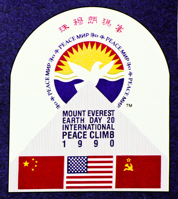 The official logo of the Earth Day 20 International Peace Climb has a white peace dove superimposed over the Earth Week 20 logo along with the flags of the US, China and Russia and the title of the climb printed in the English, Chinese and Russian.