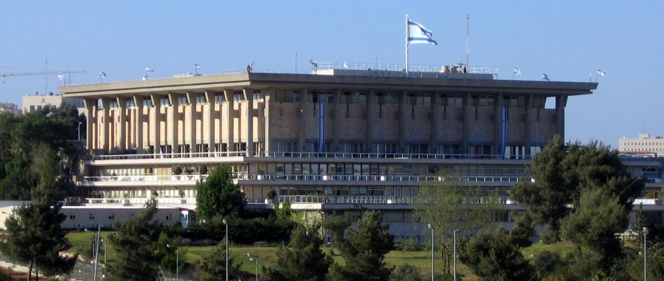 The Knesset building, Jerusalem, Israel, on Independence Day. Taken from the south, from The Israel Museum.