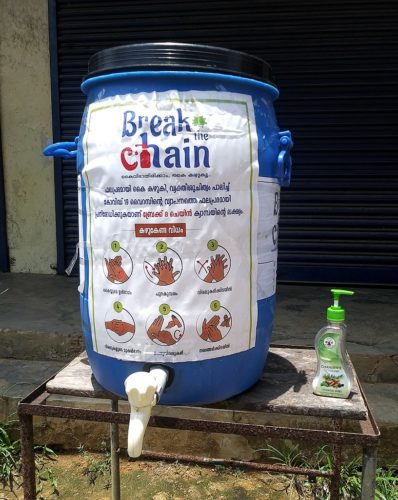 Water and soap installed by DYFI in Main Eastern Highway, as part of Break the chain campaign of Kerala government during 2020 coronavirus pandemic in Kerala lockdown.
