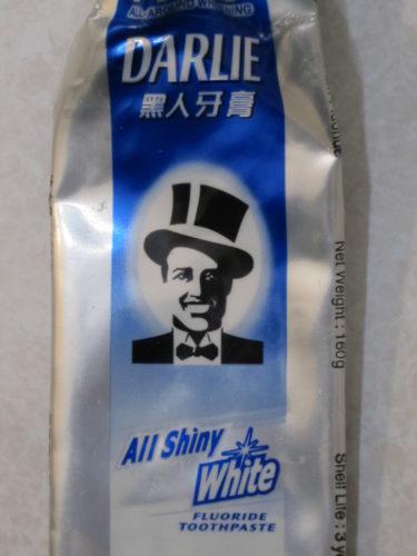 Darlie brand toothpaste