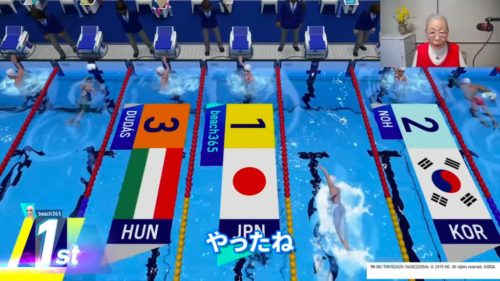 Hamako Mori, upper right, plays a video game based around swimming in the 2020 Olympics.