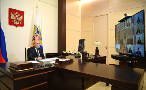 President Putin's meeting with Government members, on 11 August 2020 via videoconference, at which he announced a registered vaccine against COVID-19