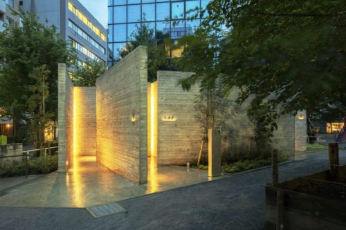 Wonderwall toilets designed by Masamichi Katayama.