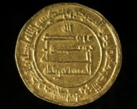 Abbasid dinar. The coin above is from Egypt and dates from around 862 A.D.