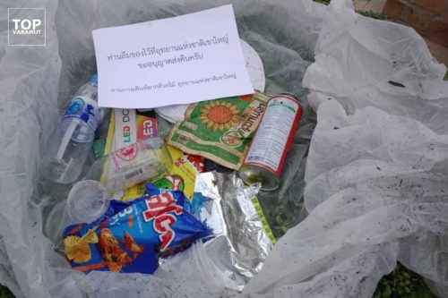 Litter found in the Khao Yai National Park, being prepared to be returned to the people who dropped it.