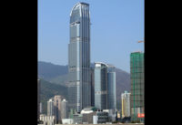 Hong Kong's Nina Tower, 2008
